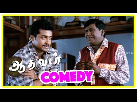 Aadhavan Tamil Movie Comedy  Aadhavan Movie full Comedy Scenes  Suriya  Vadivelu  Nayanthara