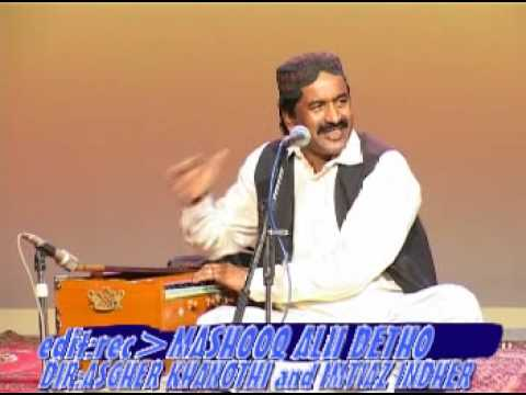 SHAFI FAQEER-SINDHI SONG-ROMANTIC SONG