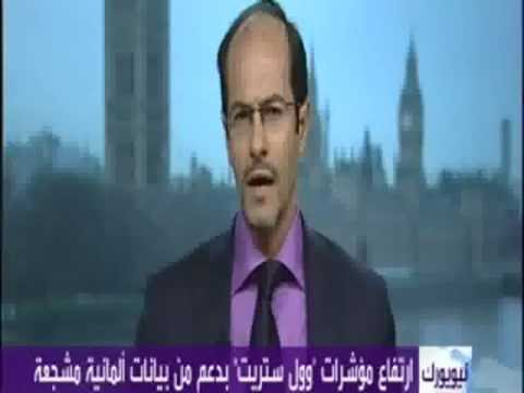 Ashraf Laidi on AlArabiya Talking Euro & ECB - Dec 20, 2011 Chart