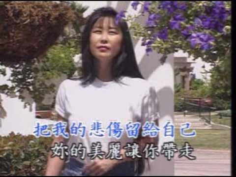 BA BEI SHANG LIU GEI ZI JI 把悲伤留给自己
