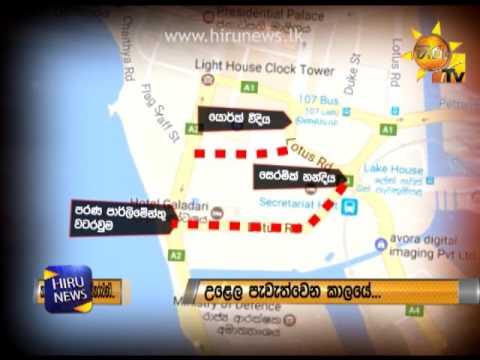special traffic plan|eng
