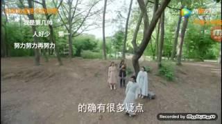 擇天記(たくてんき) 宿命の美少年 第37話