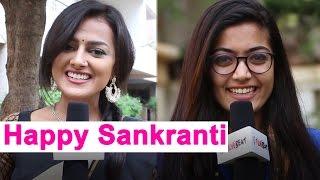 Celebrities Makar Sankranti Wishes  Filmibeat kann
