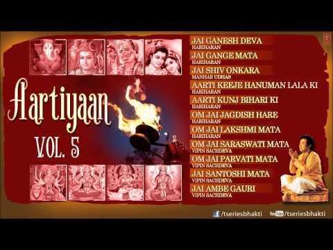 Aartiyan Vol. 5 By Hariharan, Vipin Sachdeva I Full Audio Songs Juke Box