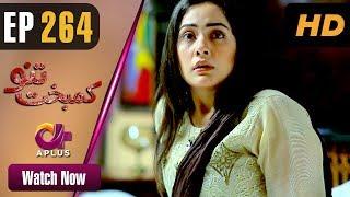 Kambakht Tanno - Episode 264 | Aplus ᴴᴰ Dramas | Tanvir Jamal, Sadaf Ashaan | Pakistani Drama