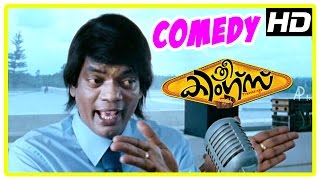 Three Kings - Three Kings - Salimkumar comedy