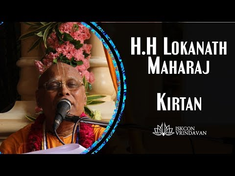Loknath Swami Maharaj's Evening Kirtan At Iskcon Vrindavan video