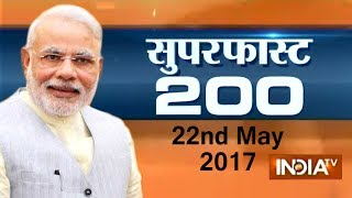 Superfast 200   22nd May 2017, 5:00 PM ( Part 1 )