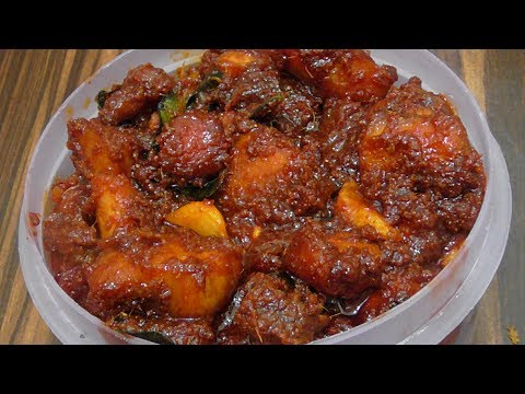 CHICKEN PICKLE/how to make home made chicken pickle/చికెన్ పచ్చడి/andhra style chicken pickle