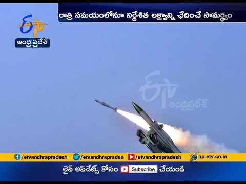 'Crossbow 18' | IAF Successfully Concludes 11 Day Combined Guided Weapon Firing Exercise | at Guntur