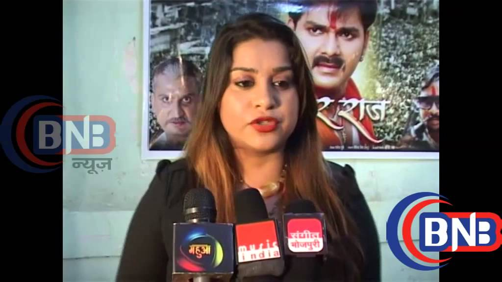 Bhojpuri Film Sarkar raj Muharat By Anurag Gupta And Pawan Singh ...