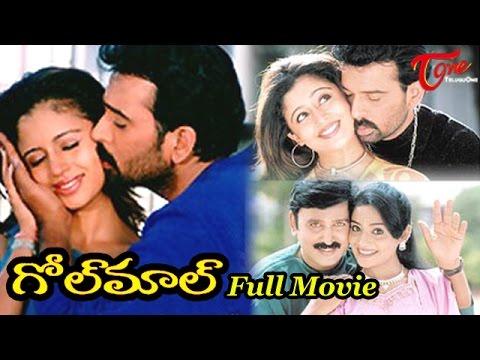Golmaal Full Length Telugu Movie | J D.Chakravarthy, Ramesh Arvind, Neha thumbnail