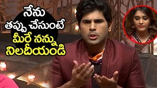 Allu Sirish ABOUT okka kshanam movie CONTROVERSY | Surabhi | Filmylooks