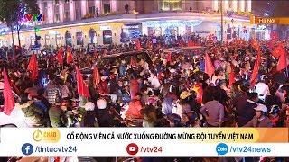 Người dân Việt Nam vỡ òa hạnh phúc khi lần đầu tiên ĐT Việt Nam vào tứ kết ASIAN CUP | VTV24