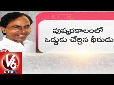 2014 Lok Sabha Election Results: KCR Creates History in Telangana