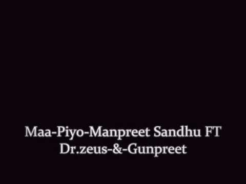 Maa Piyo Touching Punjabi song