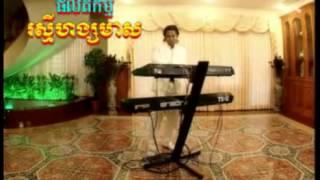 និយមន័យស្នេហ៏(ភ្លេងសុទ្ធ)ច្រៀងខារ៉ាអូខេតាម youtube,khmer karaoke sing long.