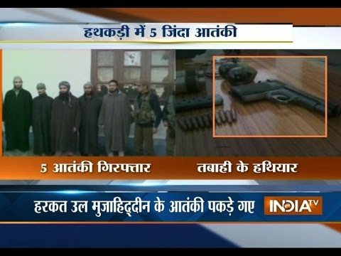 J&K: Security Forces Arrest 5 Terrorists of Harkat-ul-Mujahideen in Sopore