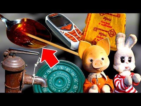 25 вещей детей 90х которые сделали их детство счастливым(часть2)