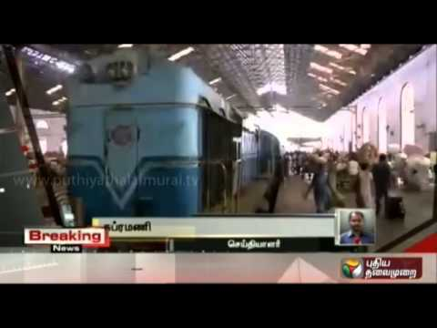 bomb blast in chennai central railway station:Update01