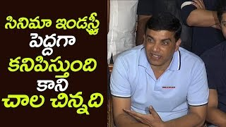 Dil Raju Pressmeet About Husharu Movie video | Husharu Movie |Filmylooks