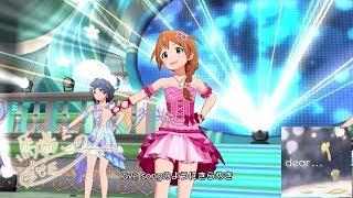 「ミリシタ」dear... (Game ver.) 馬場このみ SSR
