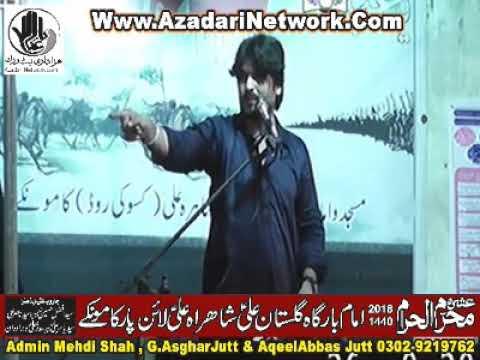 Zakir Ch Asif Raza Gondal 2 Muharram Line Par Kamoke 2018 1440
