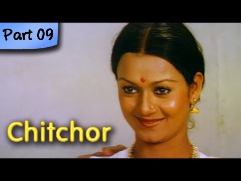 Chitchor - Part 09 of 09 - Best Romantic Hindi Movie - Amol...