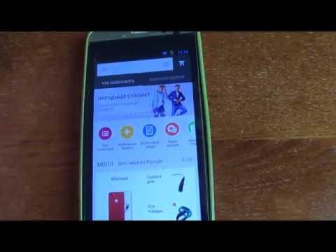 """Глюк с акцией """"Купон-марафон"""" в мобильном приложении Алиэкспресс."""
