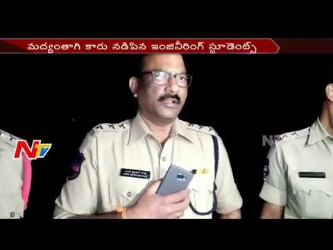 Drunk N Drive: Road Accident at ORR || 4 Engineering Students Passed Away || NTV
