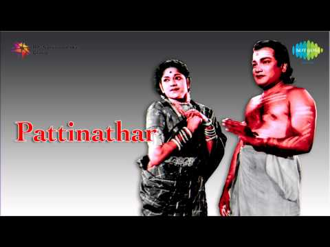 Pattinathar | Bakthi Kondaduvom Song video