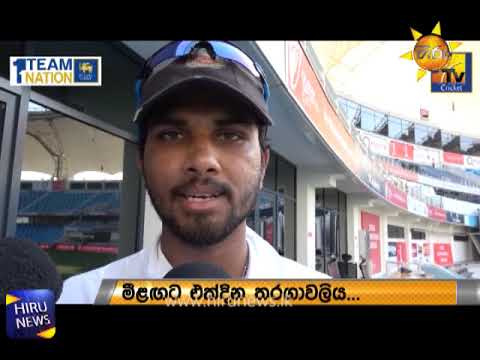 chandimal happy abou|eng