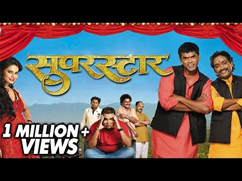 Superstar - Marathi Film video