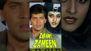 Zakhmi Zameen {1990) - Hindi Full Movie - Jaya Prada - Aditya Pancholi - 90's Superhit Movie