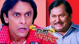Kharaj Mukherjee-Subhashish as Megaserial writers|Special Comedy Scenes|Bangla Comedy
