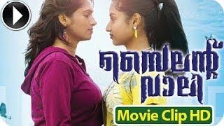 Sound Thoma - Silent Valley | Malayalam Movie 2012 | Romantic Movie  Clip-5 [HD]