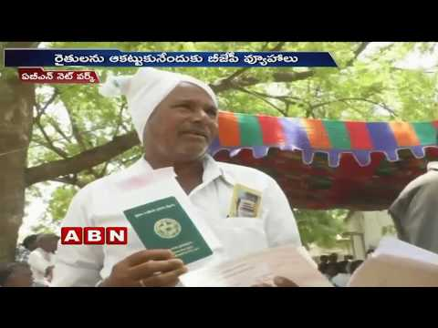 PM Narendra Modi Planning to Implement a Big Scheme For Farmers | ABN Telugu