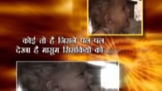 Swami Prasad Maurya BSP Neta byte on animal Report By Mr Roomi Siddiqui Senior Reporter  ASIAN TV NE