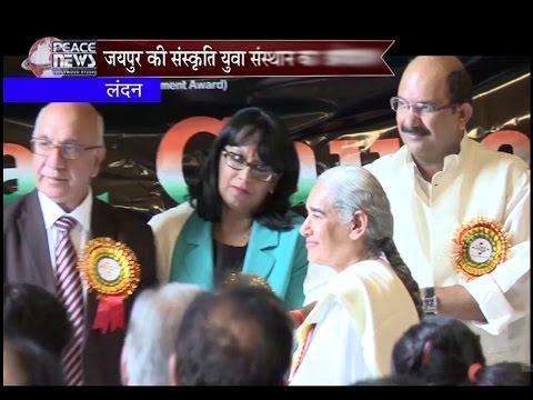 July 30 2014 - Peace News - Brahma Kumaris
