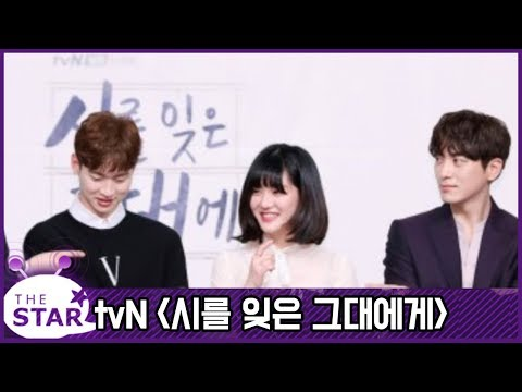 """'시그대' 이유비x장동윤x이준혁 """"캐릭터 싱크로율 1등 배우?"""""""