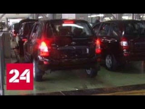 Российский автомобильный рынок вернулся к росту - Россия 24