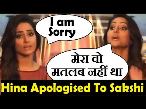 Hina Khan Clarifies her Statement on Sakshi Tanwar|| Hina Exclusive Interview|| Bigboss 11 thumbnail