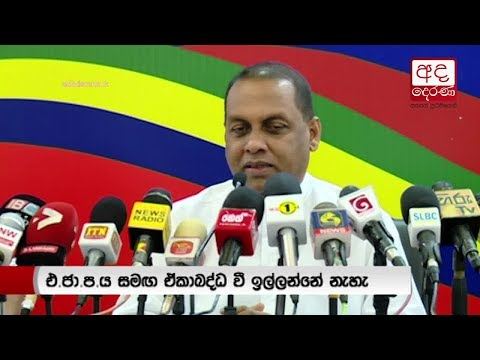 upfa will not contes|eng
