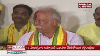 TDP Leaders Grand Welcome To Ashok Gajapathi Raju