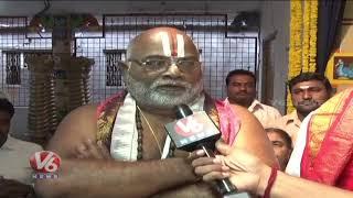 Devotees Throng To Warangal Venkateshwara Swamy Temple | Vaikunta Ekadasi