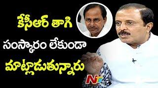 Congress Leader Madhu Yaskhi Slams KCR With Video Proof's | NTV