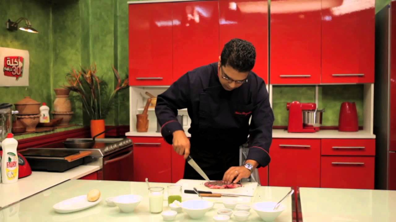 Recette steak au poivre pommes de terre saut es youtube - Youtube cuisine marocaine facile ...