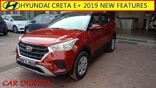 Hyundai Creta E+ 2019-New Features Added