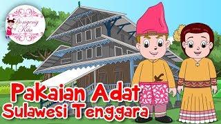 Download Lagu Pakaian Adat Sulawesi Tenggara | Budaya Indonesia | Dongeng Kita Gratis STAFABAND