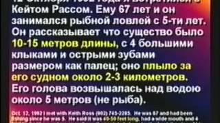 Kent Hovind Russian part 3 - Dinosaurs and the Bible